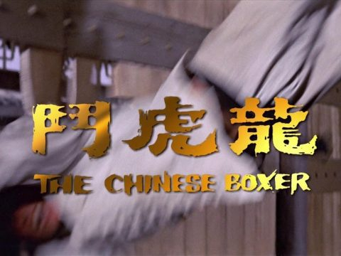 The Chinese Boxer aka Wang Yu - Sein Schlag war tödlich